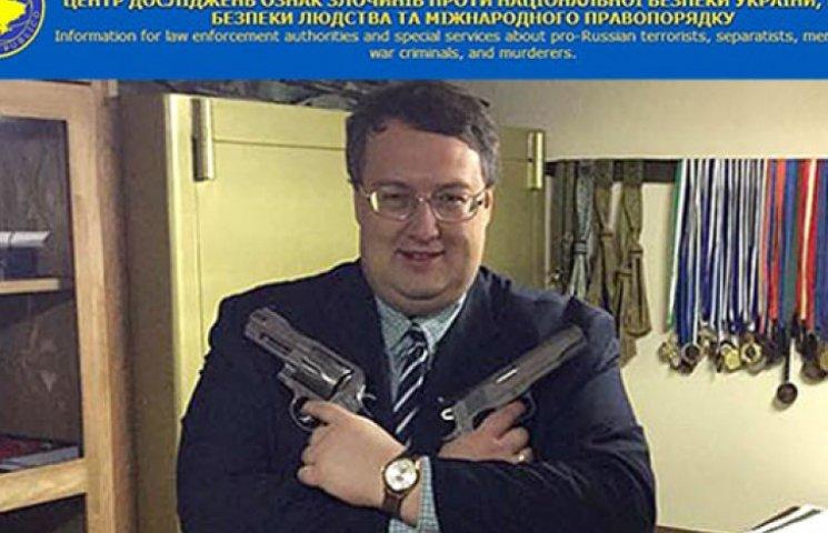 """Чому пора сайт """"Миротворець"""" зробити закритим. Разом з Геращенком"""