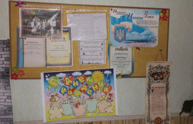 В Запоріжжі не знайшлося вчителів-сепаратистів (ФОТО)