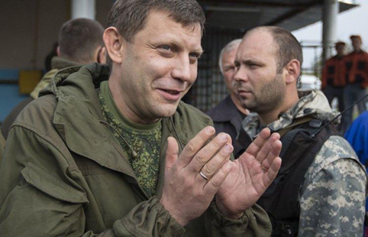 Терорист Захарченко зізнався, що його батько живе в Україні (ВІДЕО)