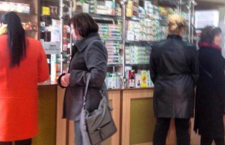 """""""Антимонопольники"""" порадили аптекам утриматися від спокуси підняття цін"""