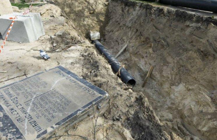 У Києві прокладають тепломережу прямо на могилах (ФОТО)