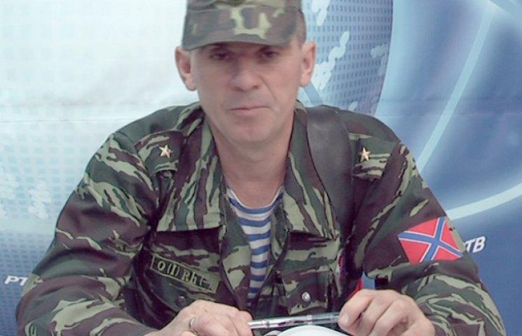 """Окупант """"ЛНР"""" закликав жителів Ровеньок доносити на проукраїнських """"диверсантів"""""""