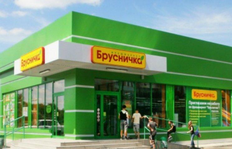 """Ахметівська """"Брусничка"""" пояснила, чим торгує на Донбасі"""