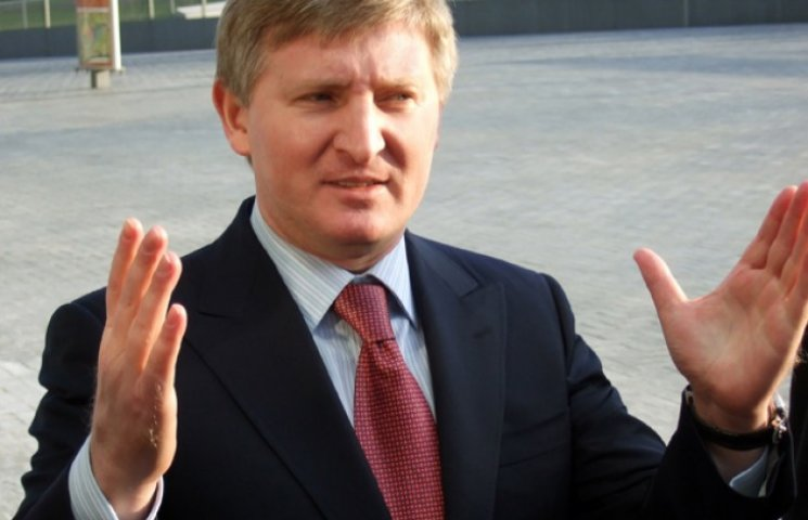 "Найем оприлюднив плани ""енергетичного бунту"" Ахметова"