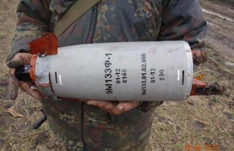 На Донбасі Росія випробовує новітні протитанкові комплекси (ФОТО)