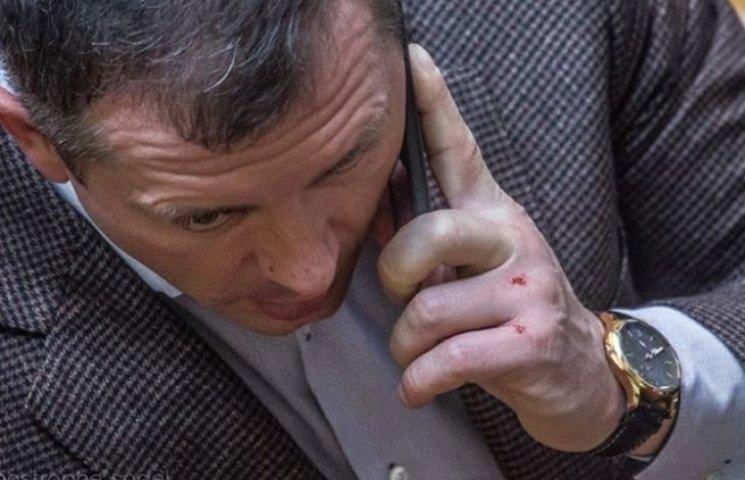 """Нардеп з групи Єремеєва """"посвітив"""" у Раді розідраними руками і годинником за $21 тис. (ФОТО)"""