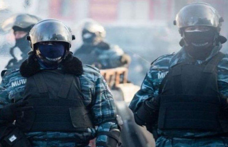 """""""Беркутівців"""", яких підозрюють у вбивствах на Майдані, взяли під варту"""
