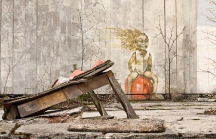 Чорнобиль-29: Як зникає Зона відчуження (ФОТОФАКТ)