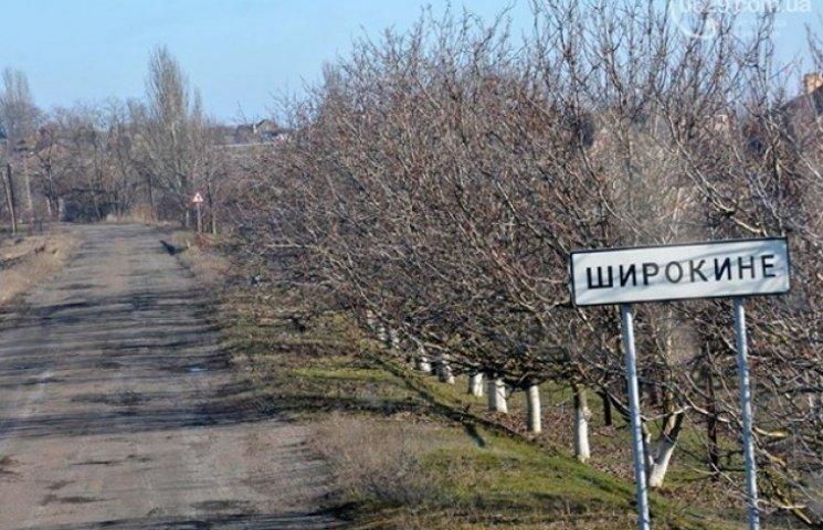 """Широкине стало """"путінською виделкою"""" для України"""