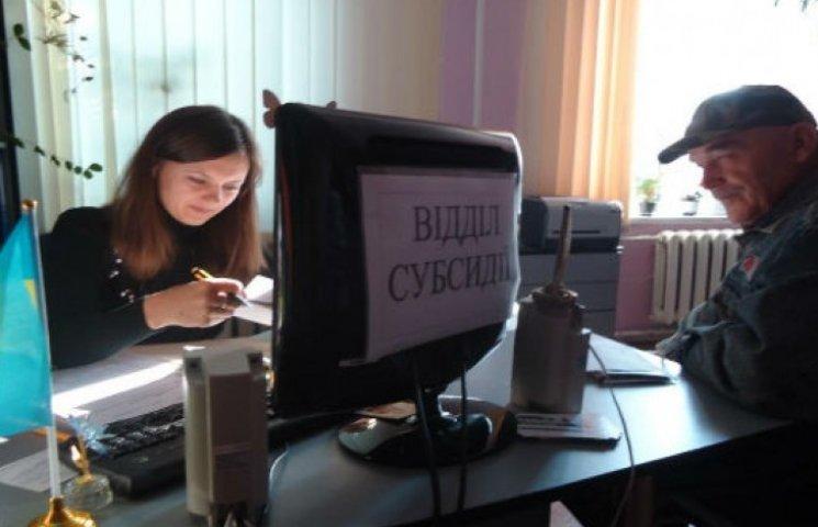 Консультанти з субсидій заполонять бібліотеки та ЖЕКи Сум