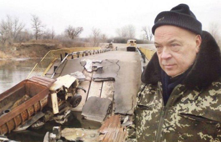 """Чому Москаль послав """"київську хунту"""" з її контрабандою і корупцією"""