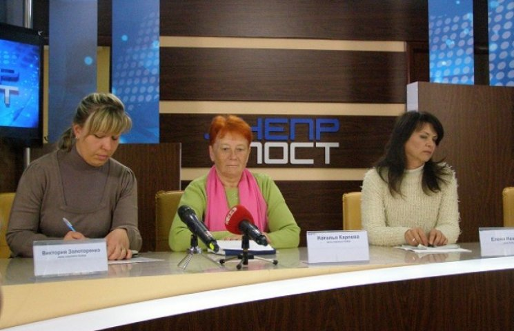 """Терористи виклали у мережу дані бійців батальйону """"Кривбас"""""""