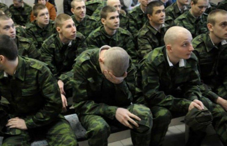 У Києві почнуть відловлювати призовників прямо в офісах