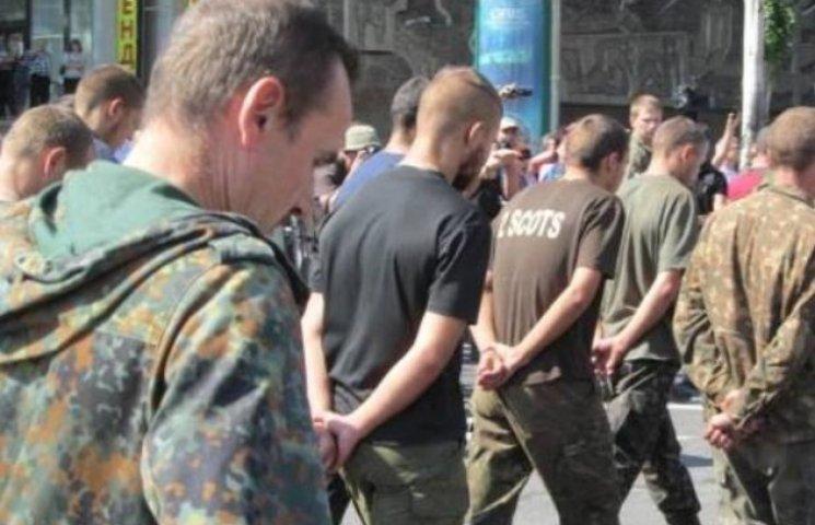 """Рідні полонених бійців """"Кривбасу"""" не можуть добитися їхнього визволення"""