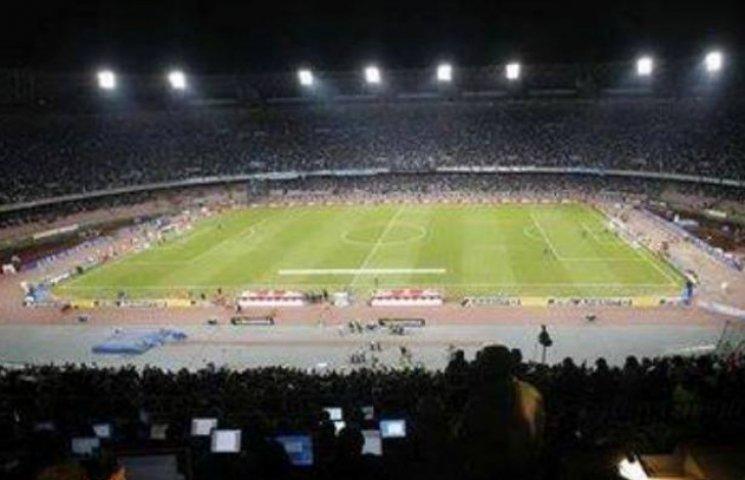 """Керівництво """"Наполі"""" зменшило ціни на квитки заради повного стадіону на матчі Ліги Європи з """"Дніпром"""""""