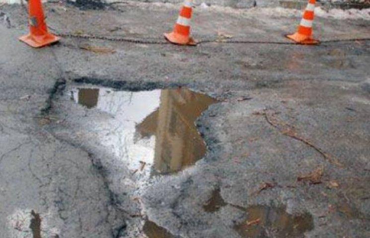 Стало відомо, на яких дніпропетровських вулицях дорожники латають покриття