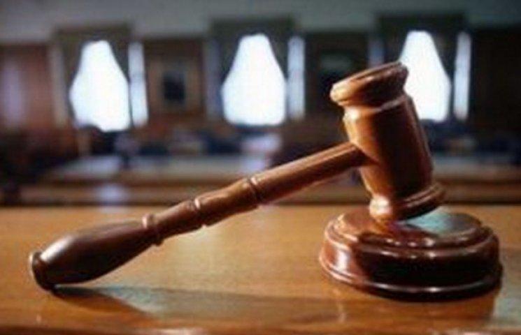 """Прокурор """"ДНР"""" у Дніпропетровську засуджений на 9 років ув"""