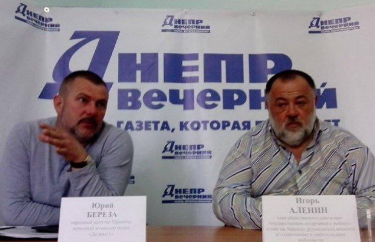 """Комбат Дніпро-1 пригрозив дніпропетровським браконьєрам """"відрядженням"""" до Донецької області"""