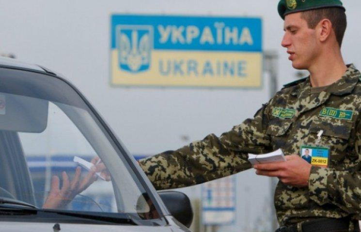 Закарпатські прикордонники оглядатимуть росіян поглибленіше і прискіпливіше