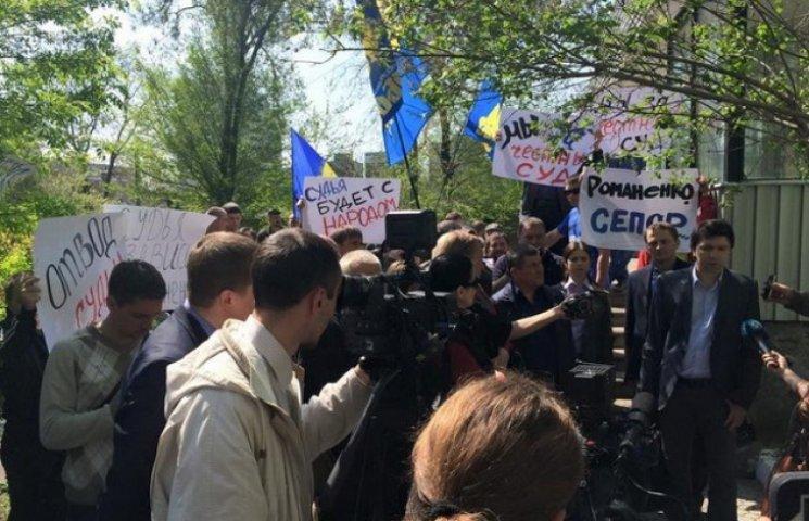 Суд про повернення людині Вілкула влади над Дніпропетровськом знов не відбувся