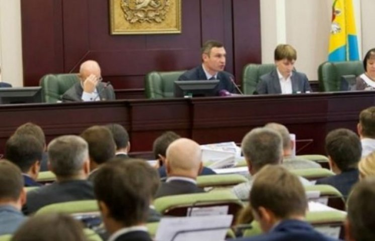 У Києві може стати втричі менше місцевих депутатів