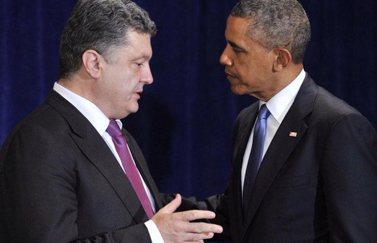 Порошенко встретился с Обамой: Говорили о развитии стратегического партнерства