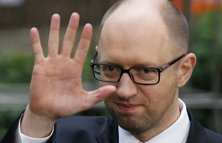 Яценюк подал в отставку