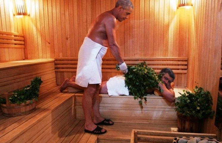 Обама і Порошенко обговорили долю Путіна у лазні (ФОТОФАКТ)