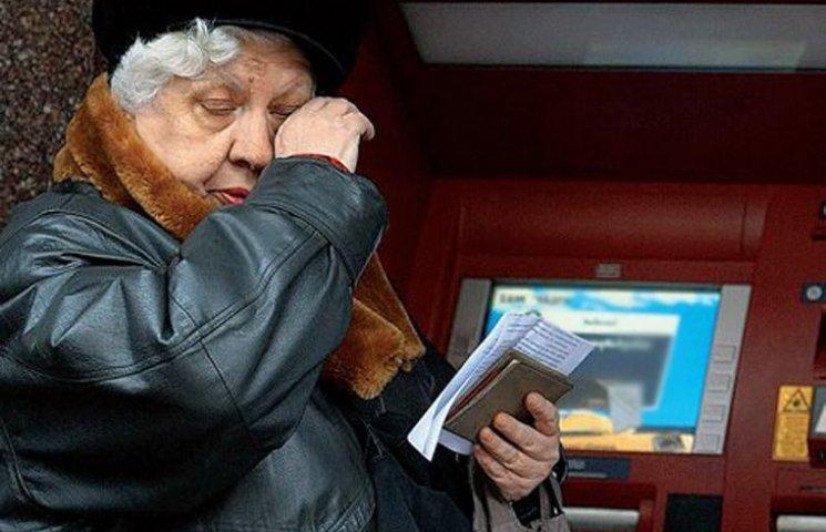 У Коломойського запроваджують платне голосування на виборах через банкомати