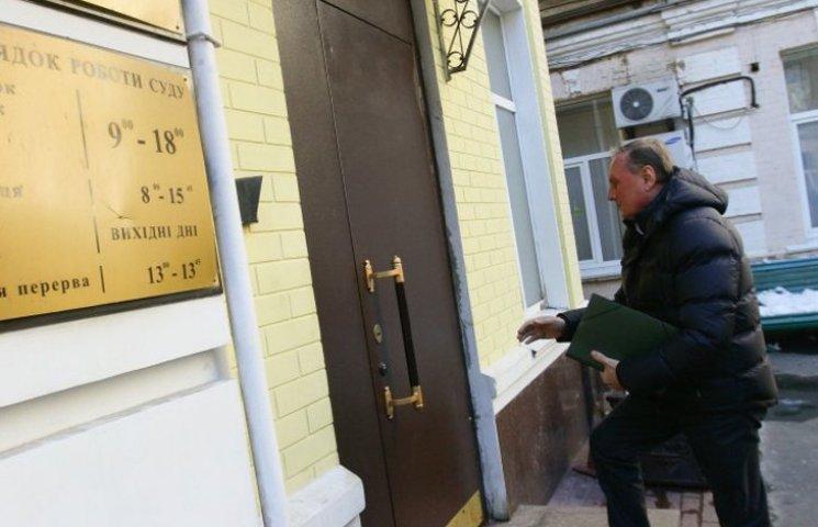 Когда ГПУ заплатит Ефремову за моральный ущерб