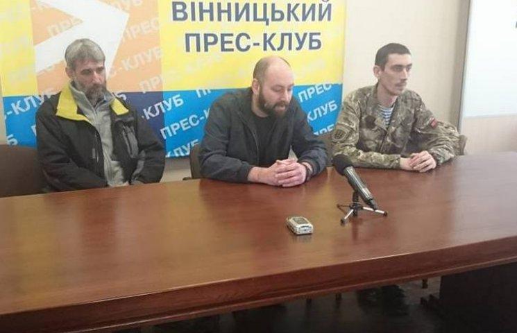 """Донецький """"варяг"""" """"Таліб"""" збере вінницьких """"правосеків"""" в партію"""
