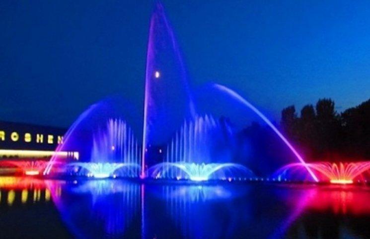 В передостанню суботу квітня у Вінниці відкриють світломузичний фонтан