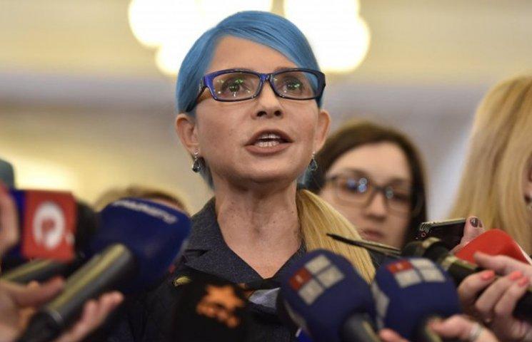Тимошенко перекрасилась в патриотический цвет и набила тату (ФОТОФАКТ)