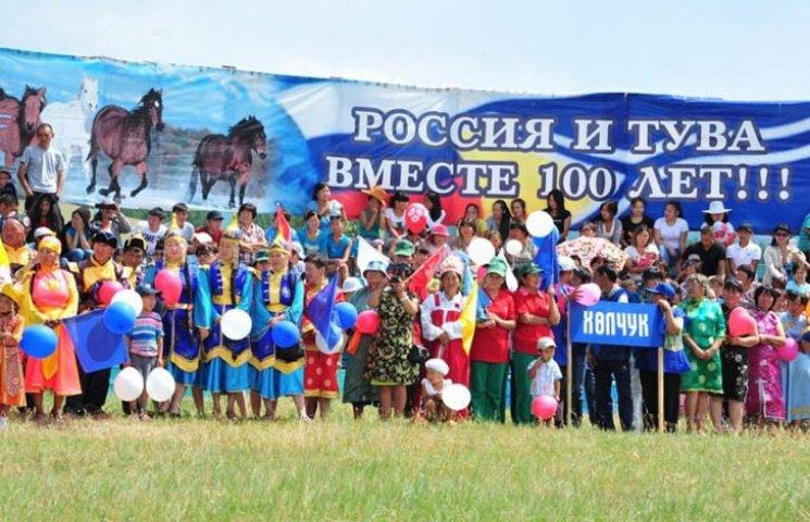 Коли розвалиться Росія: Чи стане Тува китайською провінцією Тану-Урянхай