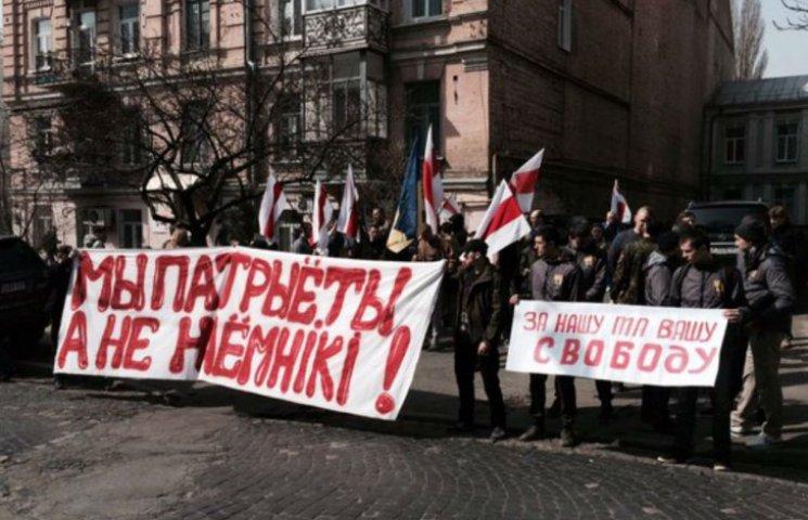 У Києві вимагають припинити репресії у Білорусі проти учасників АТО (ФОТО)