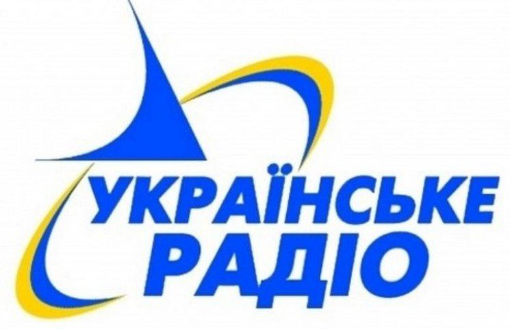 """Відсьогодні вінничани зможуть слухати """"Українське радіо"""" в ФМ-діапазоні"""