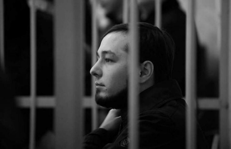 """Вінницького активіста """"Хорта"""" посадили на 4,5 роки"""
