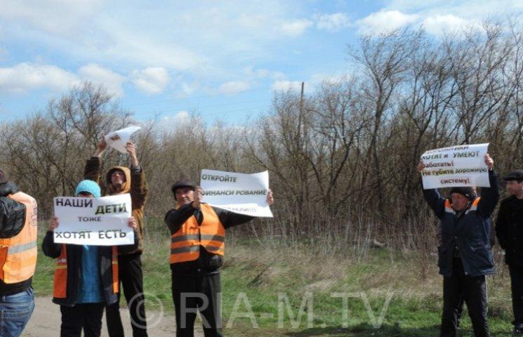 Під Мелітополем перекрили трасу Харків-Сімферополь