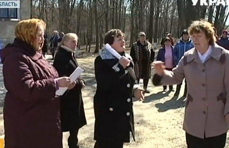 Децентралізація розсварила жителів вінницького села