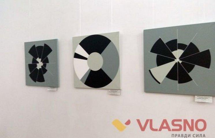 Поляки привезли у Вінницю виставку абстракцій
