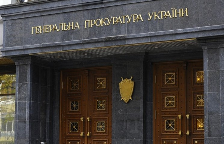 """Генпрокуратура не буде переглядати справу призначення """"старого"""" нового прокурора Одещини"""