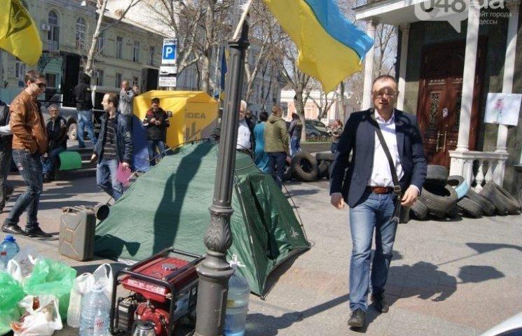 Працівників заблокованої облпрокуратури Одещини будуть пускати на роботу