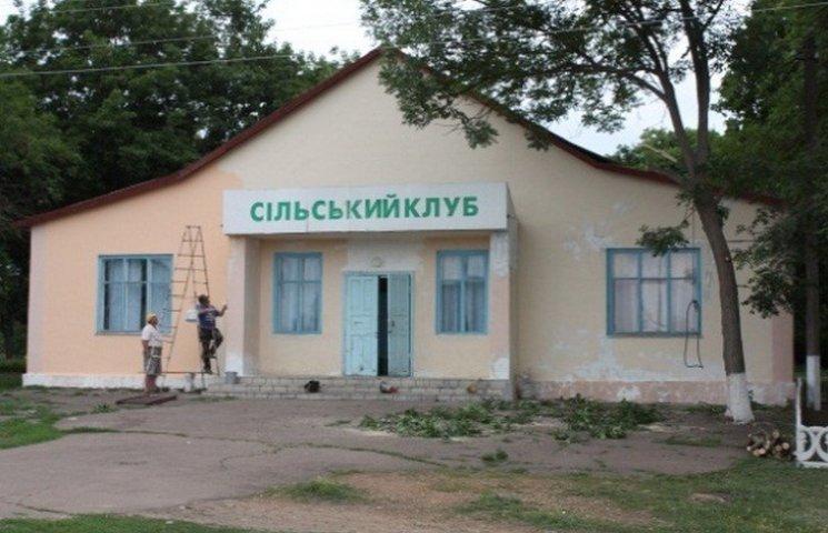 На Вінниччині закрили два десятки бібліотек, клубів та музеїв