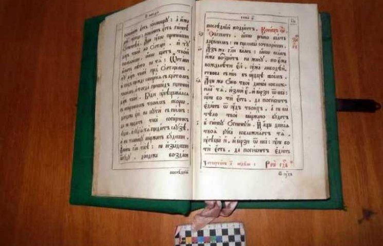 На Вінниччині рецидивіст за 5 тисяч продавав старовинні церковні книги