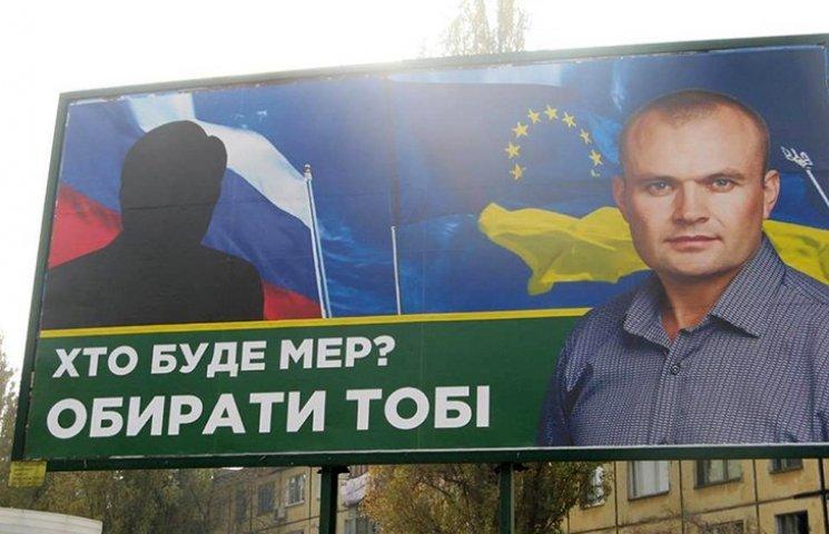 """Навіщо Садовому сморід """"політичного трупа"""" Милобога"""