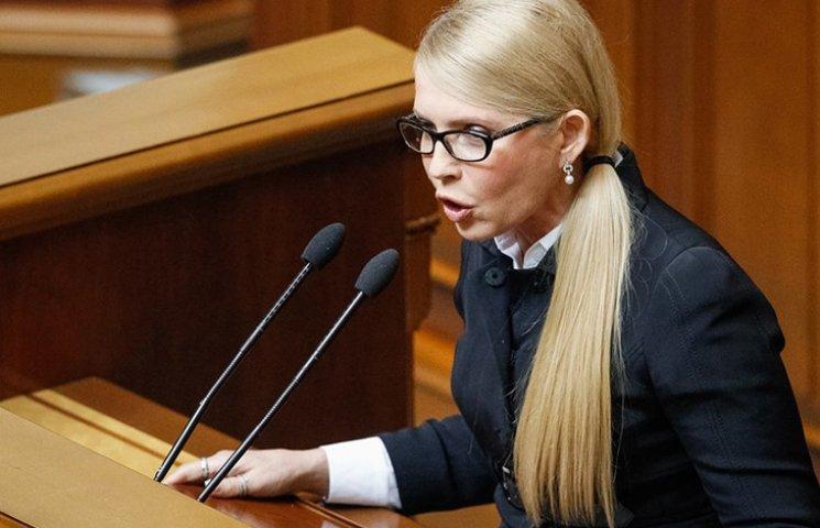 За що Тимошенко потрапила у скандал з офшорами в Панамі