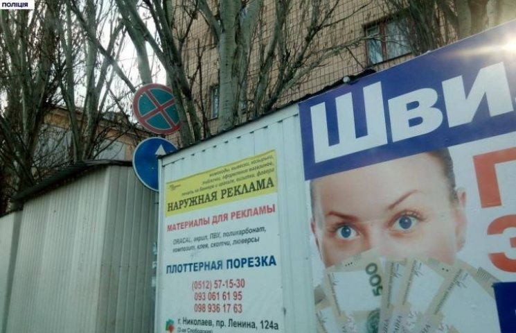 Голова райадміністрації Миколаєва заявив, що демонтувати кіоски заважають люди на джипах