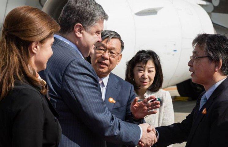 Порошенко прибыл с визитом в Японию