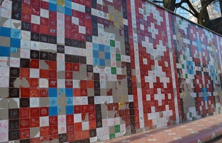 На місці мозаїки, яка не пережила зиму, намалюють нову