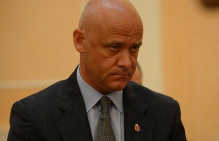 Мера Одеси та депутатів міськради хочуть відсторонити від роботи